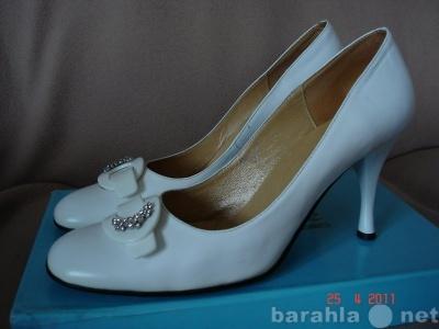 Свадебные Туфли Омск